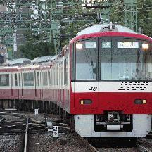 四直珍列車研究 49 - 土休日 601A