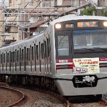 新京成N800形「新京成線ダイヤ完全復旧」ヘッドマーク