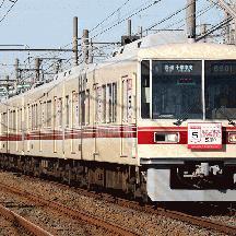 新京成8800形「松戸〜千葉中央直通運転5周年」ヘッドマーク