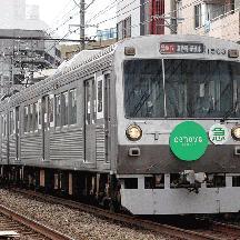 静岡鉄道 臨時急行「セノバ号」運転