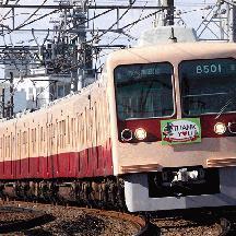 新京成8000形 8502編成「ありがとうしんちゃん電車」ヘッドマーク