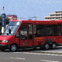 ふらっと会津へ 4 - あかべぇバス