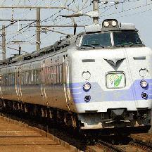 国鉄型車両を訪ねて 5 - 781系「ライラック」「すずらん」
