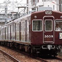 大手私鉄の看板車 1 - 阪急今津線3000系