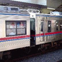 京成3500形 スカート無し3501号車