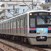 2012年「京成グループ花火ナイター号」
