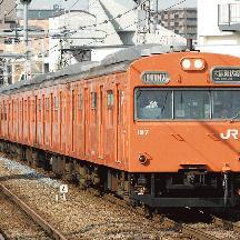 国鉄型車両を訪ねて 6 - 大阪環状線の103系