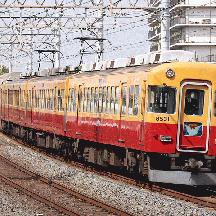 大手私鉄の看板車 4 - 京阪8000系8531編成 京阪特急