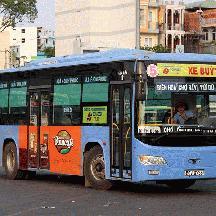 ベトナム ホーチミン・シティの路線バス事情- 車両篇 その2