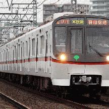 四直珍列車研究 60 - 平日・土休日 506T