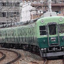 大手私鉄の看板車 5 - 京阪2600系「おりひめ」「ひこぼし」