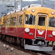 京阪8000系8531編成による臨時快速特急「洛楽」運転
