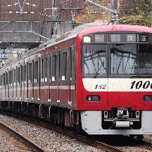 四直珍列車研究 58 - 平日 1283H