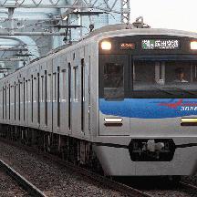 京成3050形 京成本線を走る その2