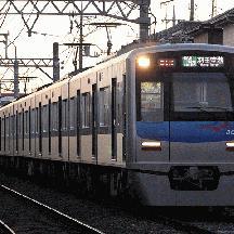 京成3050形 京成本線を走る その4