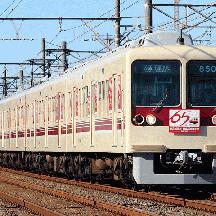 新京成電鉄 開業65周年記念「今昔ギャラリートレイン」運転