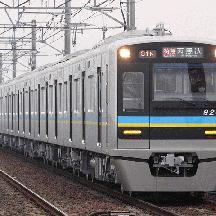 北総鉄道(千葉ニュータウン鉄道)9200形 デビュー