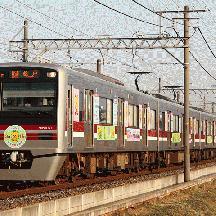 新京成N800形「千葉県知事選挙」ラッピング