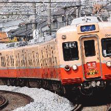 京成3300形 臨時特急「さよならリバイバルカラー赤電」運転
