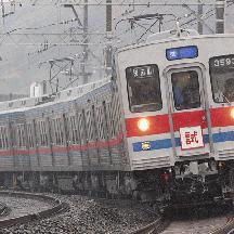 四直珍列車研究 100 - 試運転 S57