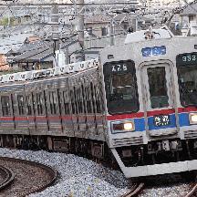 芝山鉄道3500形 登場