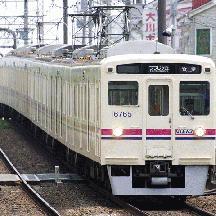 京王線 国領駅付近の不発弾処理に伴うダイヤ変更