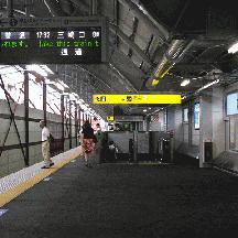 京成押上線 曳舟駅付近の上り線高架化