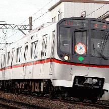 都営5300形「2020年東京オリンピック招致」ヘッドマーク
