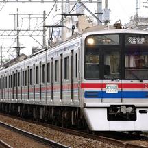 京成線 2013年10月26日ダイヤ修正