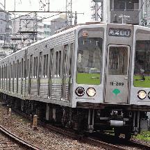 都営新宿線の8連運用 7 - 高尾山口行