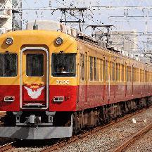 大手私鉄の看板車 番外編 - 京阪8000系30番台