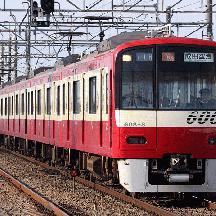 京急600形「KEIKYU X'mas号」運転