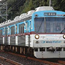 静岡鉄道 2013年秋 4 - ラッピング電車コレクション '13秋