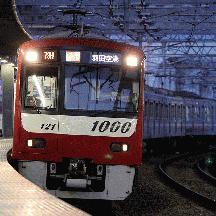 京成線 土休日ダイヤが続くことに伴う一部列車の通過番線変更