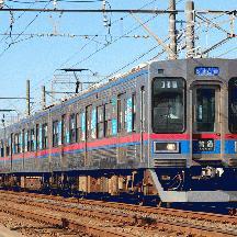 芝山鉄道3500形「成田空港開港35周年記念」広告電車