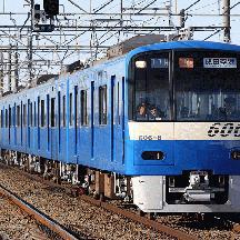 京急600形 ロゴ無しKEIKYU BLUE SKY TRAIN