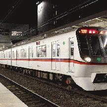 四直珍列車研究 66 - 平日 1933T