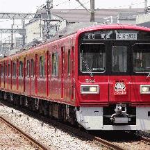 京急1500形「大師線赤札号」運転