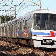 新京成電鉄 8両編成の運用終了