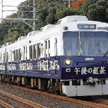 静岡鉄道 2014年秋 - ラッピング電車コレクション '14秋
