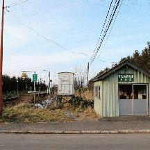 宗谷本線 東六線駅
