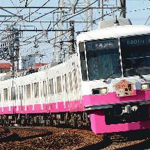 新京成電鉄 干支ヘッドマーク(2015年)