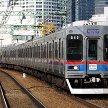 京成3500形 8両編成の運用終了