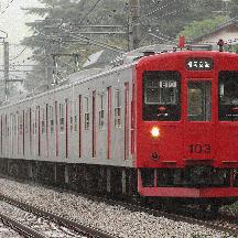 国鉄型車両を訪ねて 18 - JR九州・筑肥線の103系1500番台