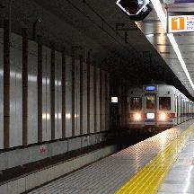 京成3300形 成田空港に現る