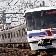 新京成8900形 6連化改造