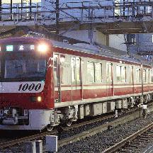 四直珍列車研究 76 - 土休日 1753H