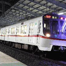 四直珍列車研究 37 - 平日 2050T