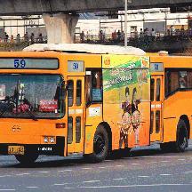 タイ 灼熱のバンコク交通見聞 6 - バンコクのバスあれこれ2
