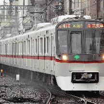 四直珍列車研究 78 - 平日 740T